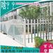 百远小区户外庭院花园围栏PVC道路草坪护栏塑钢院子围墙栅栏围栏