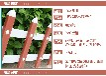 百远pvc护栏栅栏塑钢围栏庭院别墅草坪塑钢护栏草坪围栏栅栏