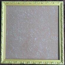 佛山地面抛光砖800聚晶微粉黑经典深色明珠玉