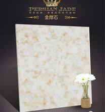 金刚石爆米花瓷砖800欧式地板砖金刚微晶石电视背景墙客厅地面砖