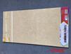 佛山大规格瓷砖隆重推出60x120大规格通体砖地板砖