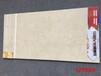 佛山陶瓷厂隆重上线600x1200通体大理石瓷砖12T607