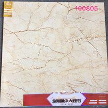 大规格瓷砖1000x1000通体大理石瓷砖佛山陶瓷地板砖