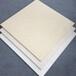 佛山陶瓷直销80x80布拉提瓷砖地板砖普拉提