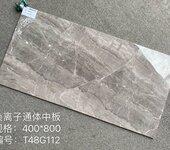 400x800負離子通體中板爆款工程磚瓷磚上墻墻磚