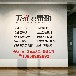西安logo设计优化找泰勒丨画册VI设计找泰勒广告丨房地产广告设计制作