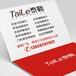 汉中广告设计公司丨泰勒logo、vi设计应用丨咸阳美陈设计制作