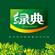 曲江logo画册设计印刷