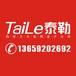 泰勒企业标志设计丨草滩广告设计制作公司丨西安农业食品包装设计