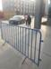 河北晟新网栏移动护栏公路防护栏临时护栏镀锌管围栏