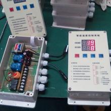 养殖用保温恒温电加热温控器带遥控调温开关机