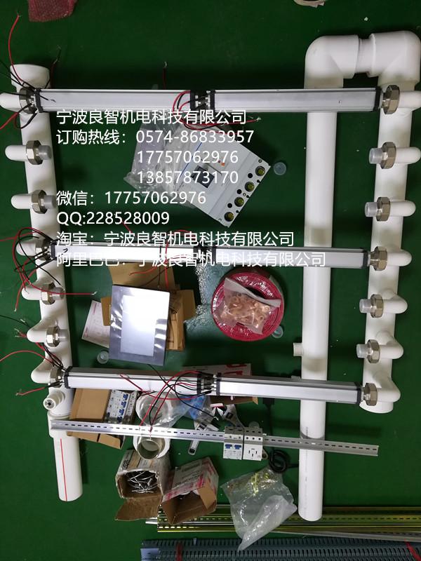 宁波良智机电科技有限公司PTC电锅炉加热器
