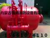 内蒙古泡沫勾管PG4-PG16