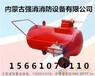 内蒙古移动式高倍数泡沫灭火装置PFY/800
