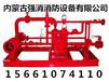 内蒙古泡沫消火栓PSS80652-PSS150652