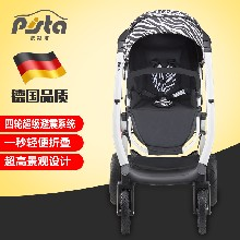 德国皮斯塔儿童推车婴儿手推车便携式可折叠四轮充气儿童高景观推车婴儿推车