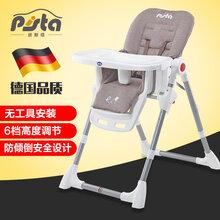 德国皮斯塔儿童餐椅宝宝椅儿童餐桌可折叠儿童多功能餐椅便携式