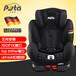 德国皮斯塔儿童安全座椅波罗神儿童安全座椅汽车专用9月-12岁isofix安全座椅
