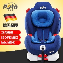 德国皮斯塔马鲁斯儿童安全座椅9个月-6岁isofix安全座椅latch接口