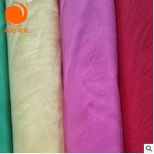 2016针织库存纯棉平纹布头特价不起球、不褪色面料批发供应