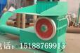 高效管材粉碎机