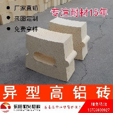 异型高铝砖厂家批发