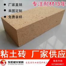 河南优质粘土砖