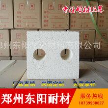 莫来石保温砖价格,保温砖厂家,保温砖供应,保温砖价格图片