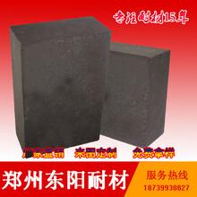 镁铬砖价格镁铬砖批发价格镁铬砖图片