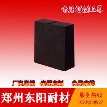 直接结合镁铬砖、半结合镁铬砖、普通镁铬砖图片