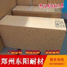 耐碱砖,水泥窑耐碱砖图片