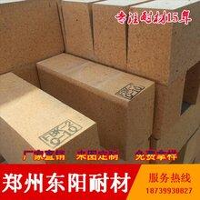 水泥窑用耐碱砖,耐酸耐碱砖图片