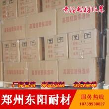 粘土保温砖,轻质保温砖,轻质隔热砖图片
