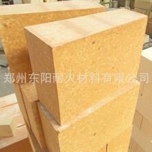河南新密高铝砖厂家、一级、二级、三级