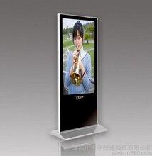 中宇视通专业生产和销售各类广告机55寸广告机65寸广告机拼接屏