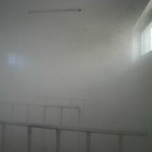 河南厂家直销养殖场自动消毒喷雾设备图片