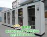 济南智能电力安全工具柜+金能电力工具柜专业供应商