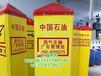 西安供水管道标志桩生产厂家价格