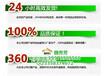 浙江湖州配电室绝缘胶垫厂家定做绿色绝缘胶垫批发零售价