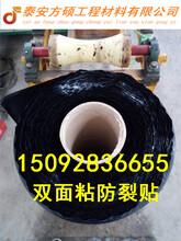 广东聚酯防裂布样品免费邮寄图片