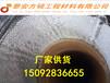 萍乡市贴缝带今日的质量明日的市场