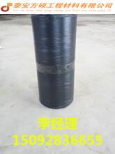 晋中市聚酯防裂布供应图片