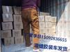 贵州裂缝贴经销商