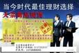 天津汇港农产品现货济源免费开户居间代理招商加盟
