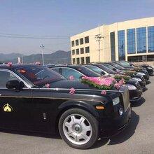 杭州伍方汽车服务有限公司拥有上百辆商务车租赁,满足会议用车需求