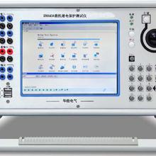 继电保护测试仪性能质量哪家专业图片