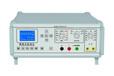 三表校准仪用途技术指标生产厂家