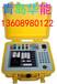 单相电能表现场校验仪使用说明源头厂家直销