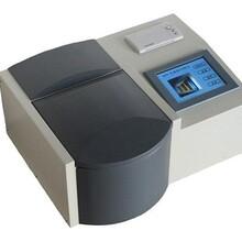 山东全自动油酸值测定仪生产厂家青岛华能好图片
