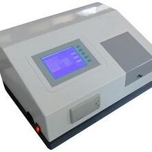 深圳油酸值测定仪青岛华能更专业图片